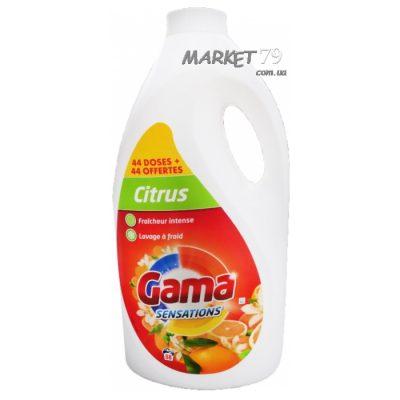 market79.com_._ua_gel_gama_gel_88st_700x700