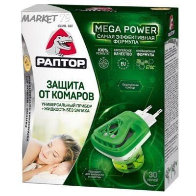 market79.com_.ua_raptor_nabor_700x700