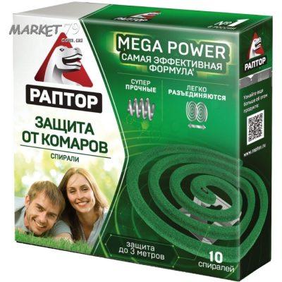 market79.com_.ua_raptor_spirali_10_700x700