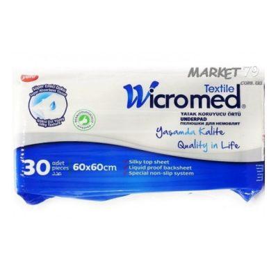 market79.com_.ua_wicromed_bed_60_60_30