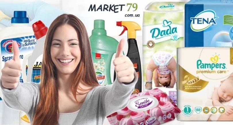 hello_market79