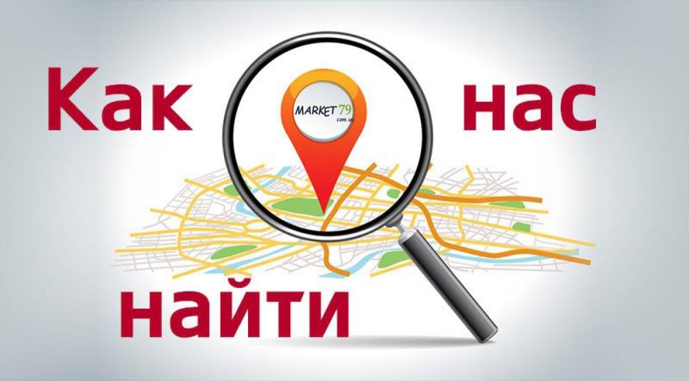 market79.com._ua_map